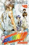 Tutor Hitman Reborn. Vol. 40