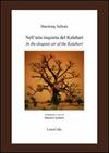 Nell'aria inquieta del Kalahari-In the disquiet air of the Kalahari