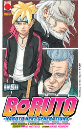 Boruto. Naruto next generations. Vol. 6