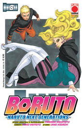 Boruto. Naruto next generations. Vol. 8