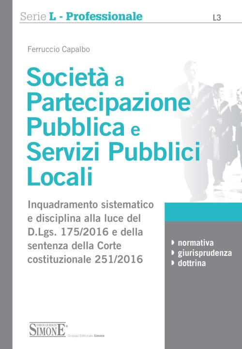 Società a partecipazione pubblica e servizi pubblici locali