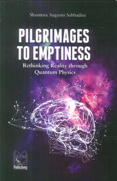 Pilgrimages to emptiness. Rethinking reality through quantum physics