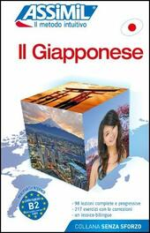Il giapponese