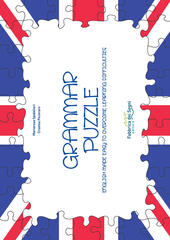 Grammar puzzle. English made easy to overcome learning difficulties