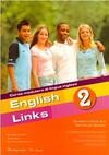 English links. Self study Section. Con CD Audio. Vol. 2
